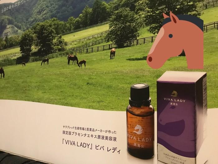 placenta oil